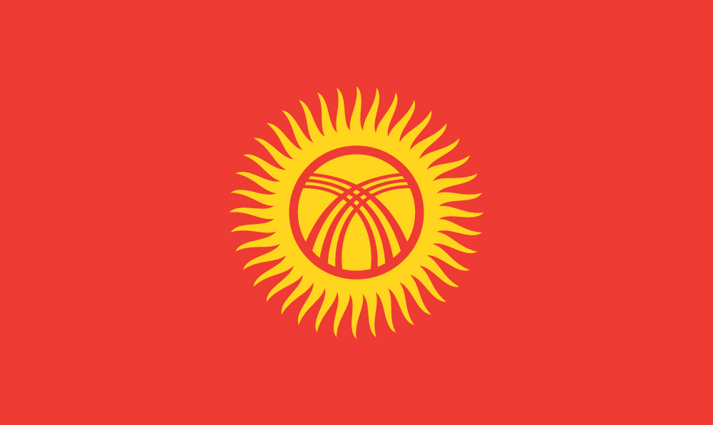 Stepping Stones is now available in Kyrgyzstan