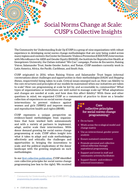 CUSP – Community for Understanding Scale-Up